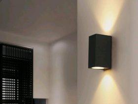 Den-LED-gan-tuong-hien-dai-DHT-8003-anh01