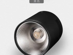 Den-spotlight-ong-bo-A-01R-Vo-den