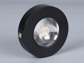 Den-spotligt-LA-M7503-Black