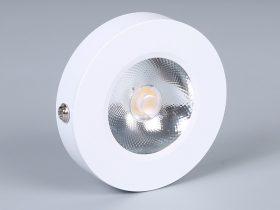 Den-spotligt-LA-M7503-White