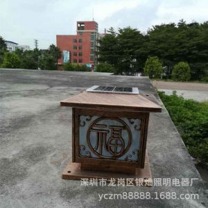 Den-tru-cong-YC-013-anh1