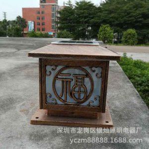 Den-tru-cong-YC-013-anh2