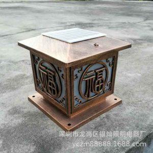 Den-tru-cong-YC-013-anh3