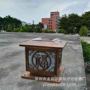 Den-tru-cong-YC-013-anh4