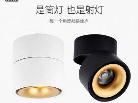 Den-LED-ong-bo-QR-HG05-anh1