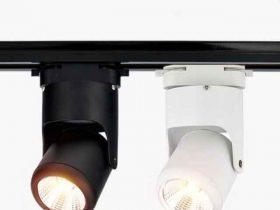 Den-LED-roi-ray-COB-12W-20W-anh1