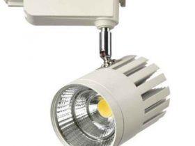 Den-LED-roi-ray-COB-18W-anh1