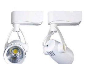 Den-LED-roi-ray-COB-5W-7W-9W-anh1