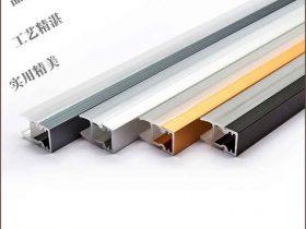 Den-LED-thanh-nhom-JD-1041-anh1